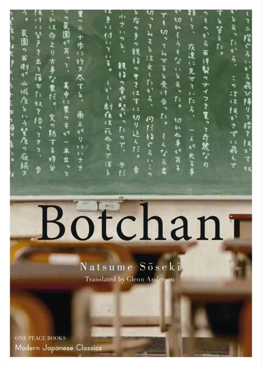 Botchan By Soseki, Natsume